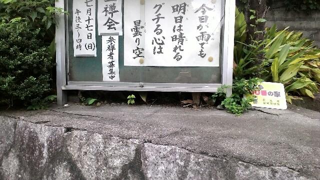 f:id:chiichii5116:20160717220405j:plain