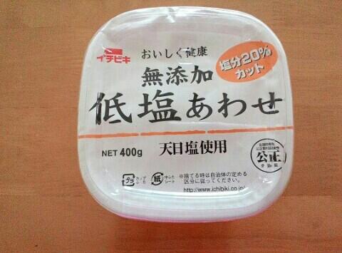 f:id:chiichii5116:20160820081949j:plain