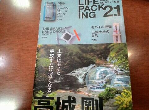 f:id:chiichii5116:20160827112830j:image