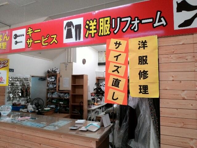 f:id:chiichii5116:20160829080215j:plain