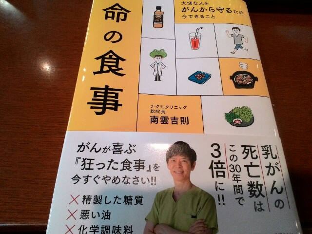 f:id:chiichii5116:20160904143855j:plain