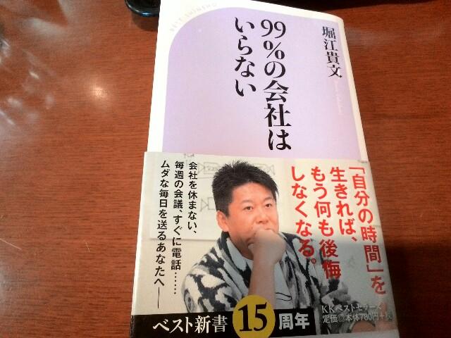 f:id:chiichii5116:20160904154859j:plain