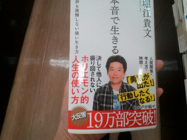 f:id:chiichii5116:20160910203824j:plain
