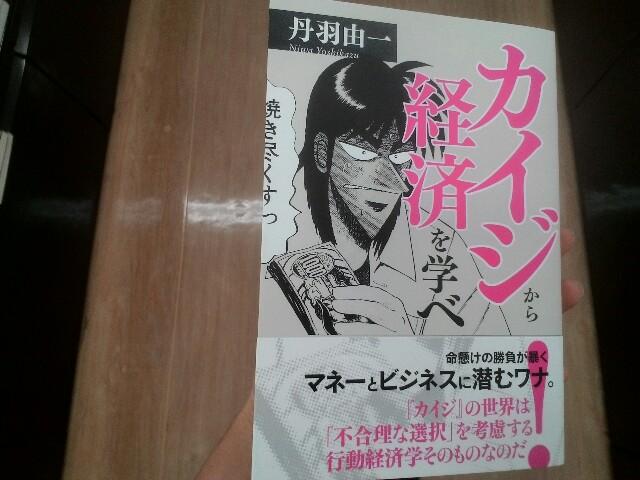 f:id:chiichii5116:20160910203831j:plain