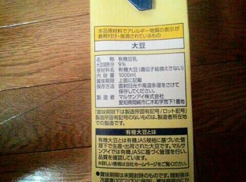 f:id:chiichii5116:20160911083416j:plain