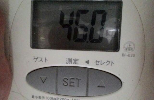 f:id:chiichii5116:20160916072434j:plain