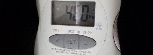 f:id:chiichii5116:20160917075240j:plain