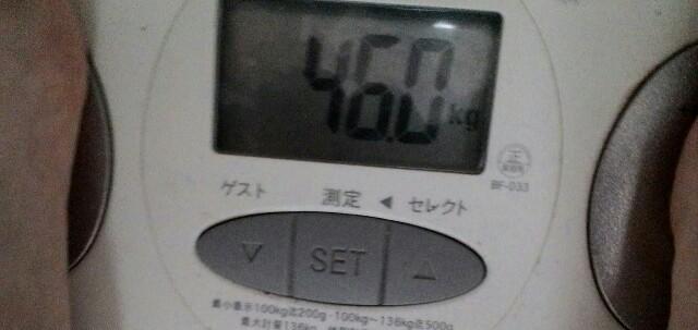 f:id:chiichii5116:20160924083459j:plain