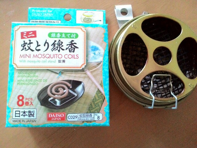 f:id:chiichii5116:20161016100201j:plain