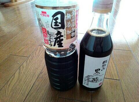 f:id:chiichii5116:20161019084022j:plain