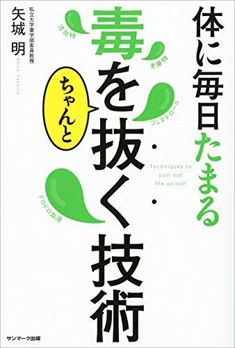 f:id:chiichii5116:20161022184132j:plain
