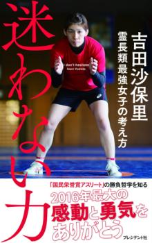 f:id:chiichii5116:20161022184205j:plain