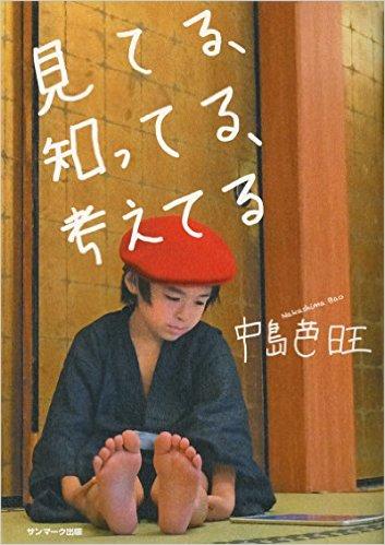 f:id:chiichii5116:20161022184328j:plain