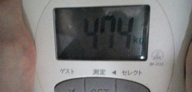 f:id:chiichii5116:20161024082927j:plain