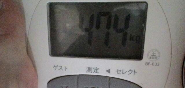 f:id:chiichii5116:20161101083529j:plain