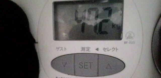 f:id:chiichii5116:20161102124217j:plain