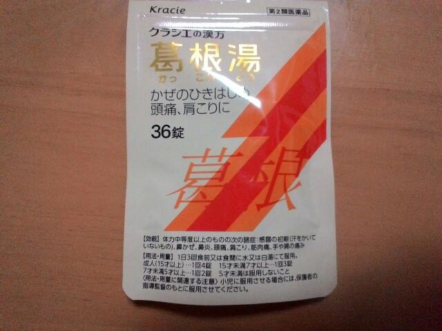 f:id:chiichii5116:20161111205228j:image