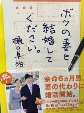 f:id:chiichii5116:20161112195139j:plain
