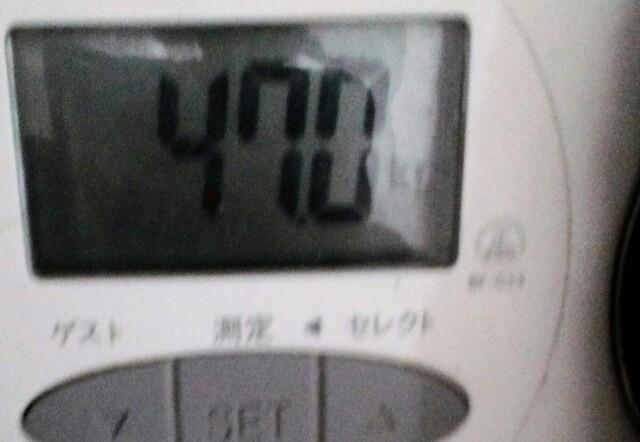 f:id:chiichii5116:20161117230802j:plain