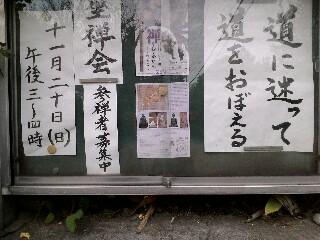 f:id:chiichii5116:20161120232027j:plain