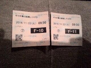 f:id:chiichii5116:20161124093126j:image