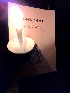 f:id:chiichii5116:20161224234551j:plain