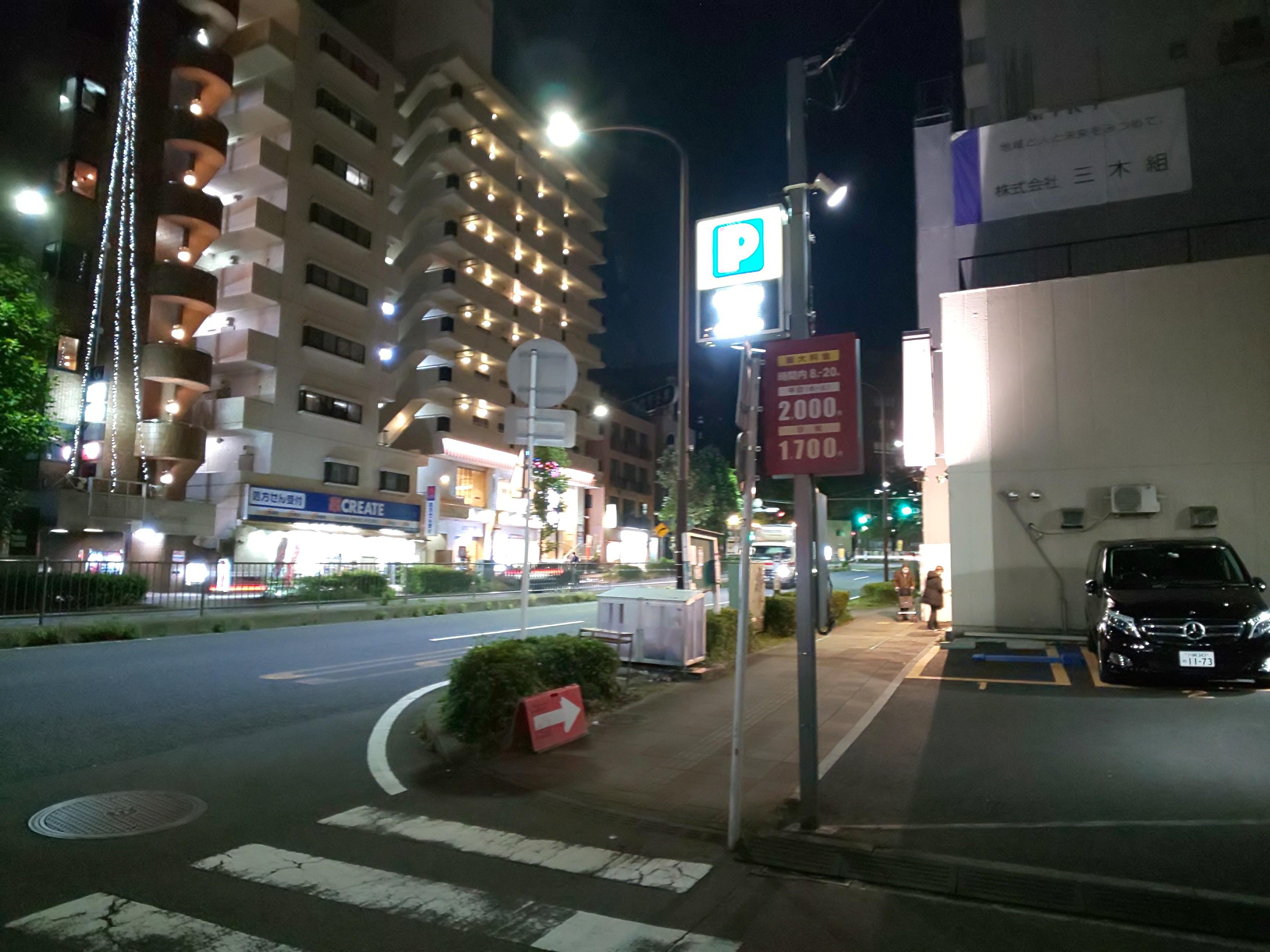f:id:chiichii555:20201021203054j:image