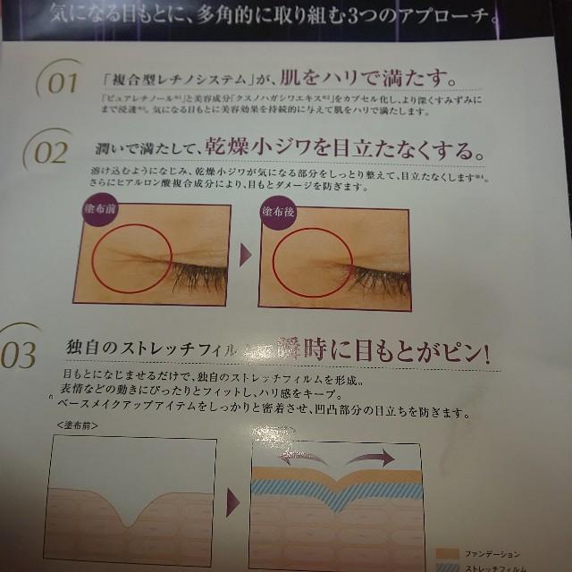 f:id:chiichii555:20210910205845j:image