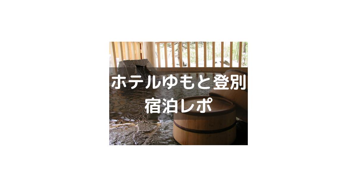 f:id:chiiko5:20210319212502p:plain