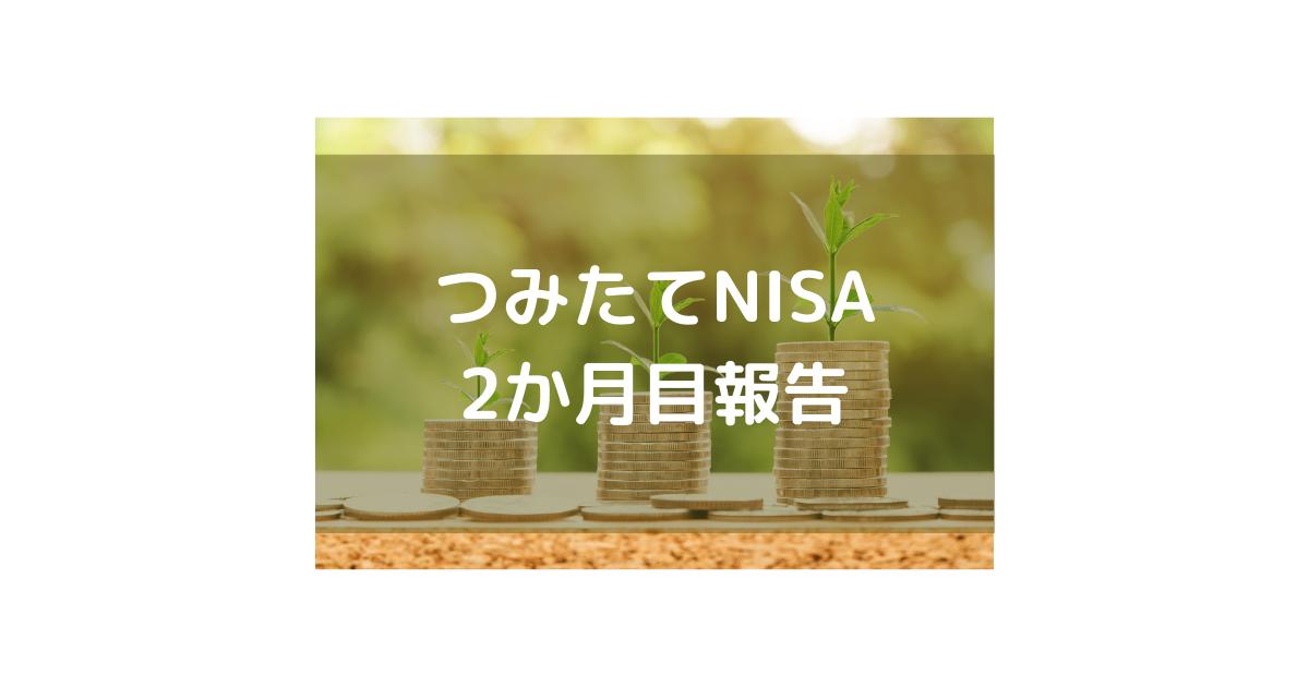 f:id:chiiko5:20210412164213p:plain