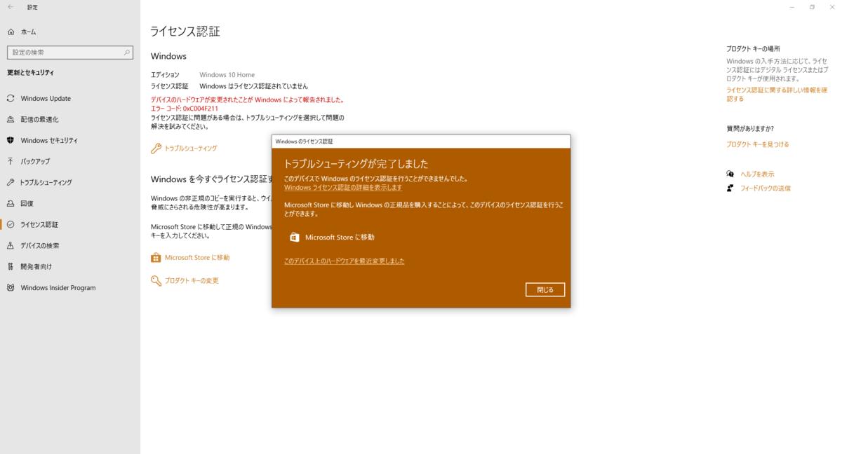 f:id:chiiryo:20210110000016p:plain