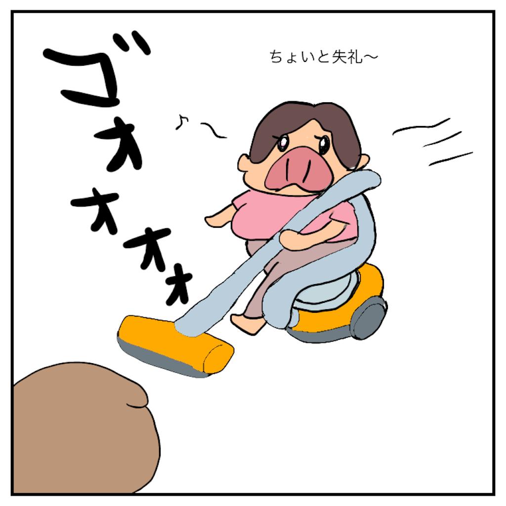 f:id:chiisakiobu:20191111013910p:image