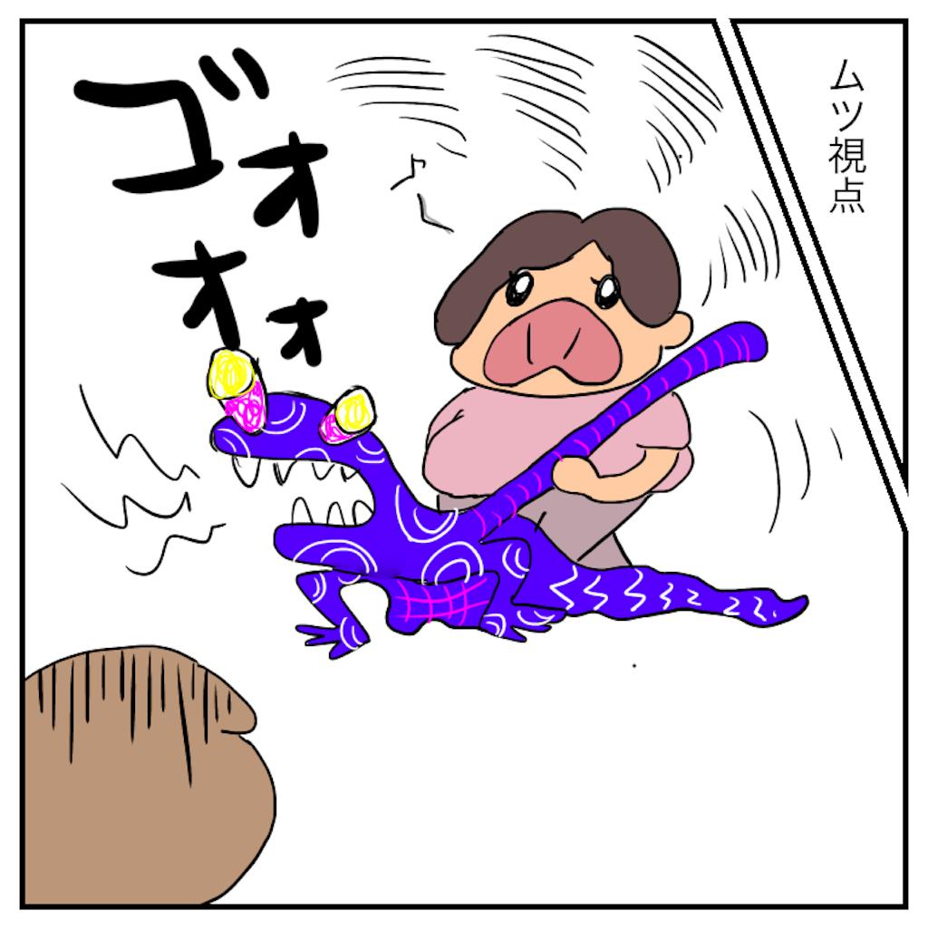 f:id:chiisakiobu:20191111013919p:image