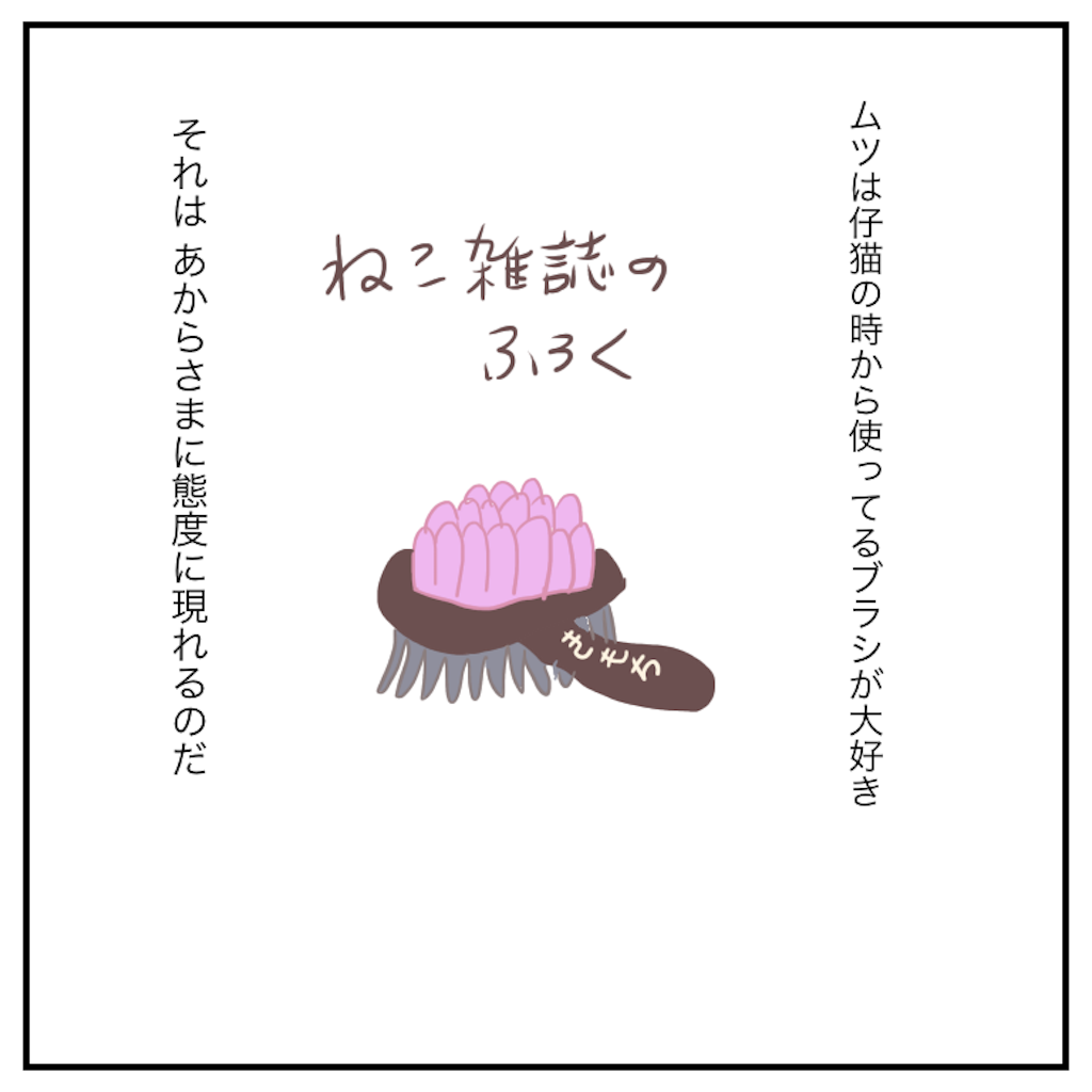 f:id:chiisakiobu:20191112224509p:image