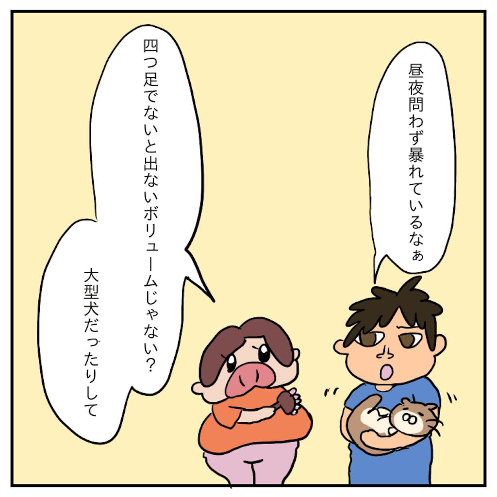 f:id:chiisakiobu:20191114235940p:image