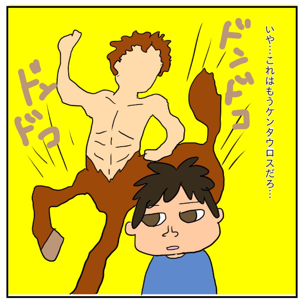 f:id:chiisakiobu:20191114235949p:image