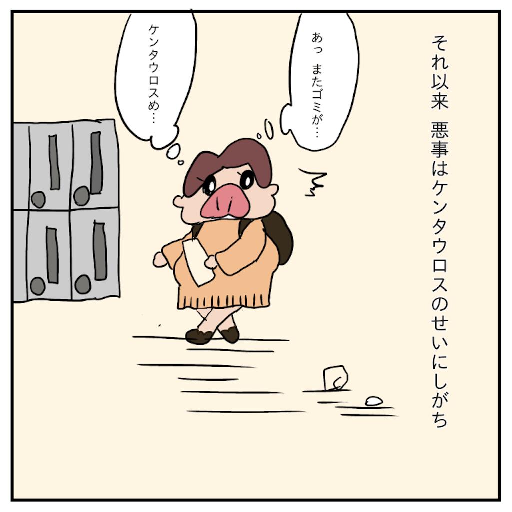 f:id:chiisakiobu:20191114235955p:image
