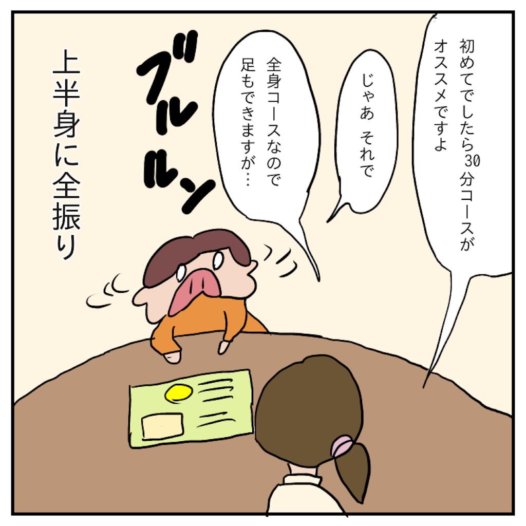 f:id:chiisakiobu:20191122212752p:image