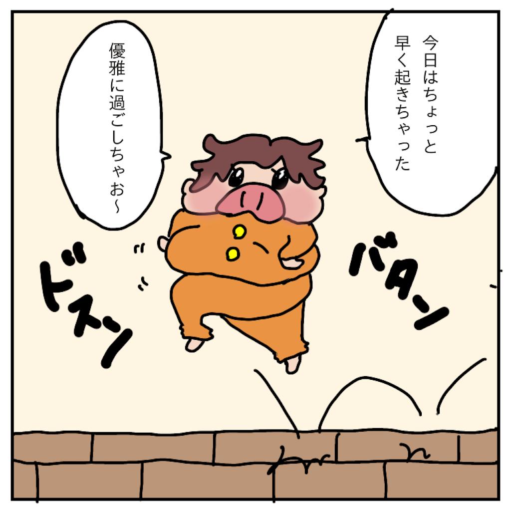 f:id:chiisakiobu:20191125005640p:image