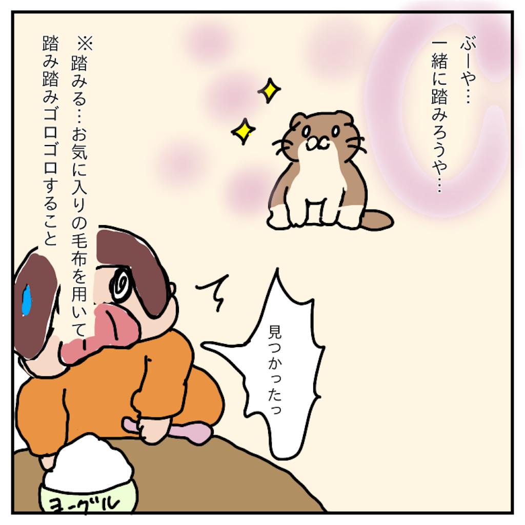 f:id:chiisakiobu:20191125005900p:image