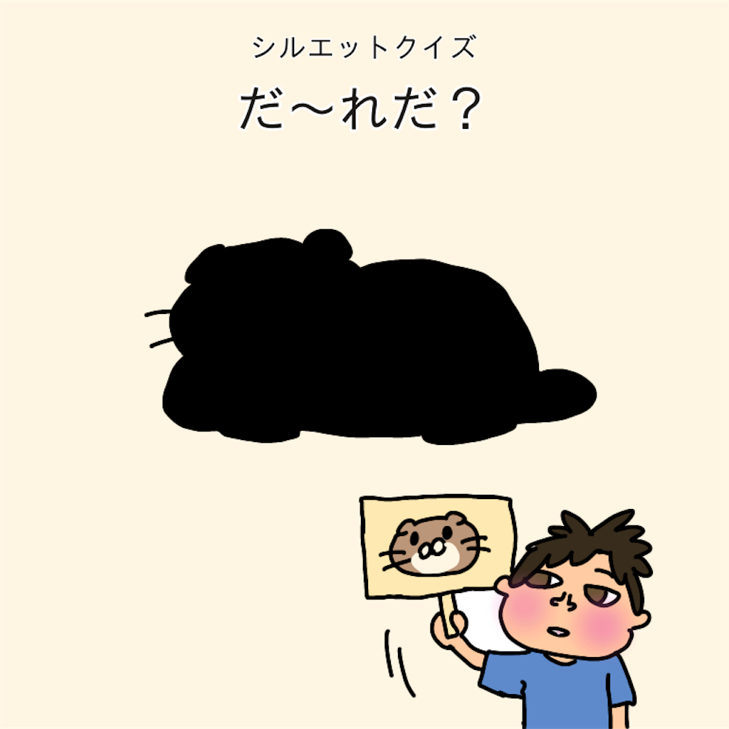 f:id:chiisakiobu:20191126212338p:image