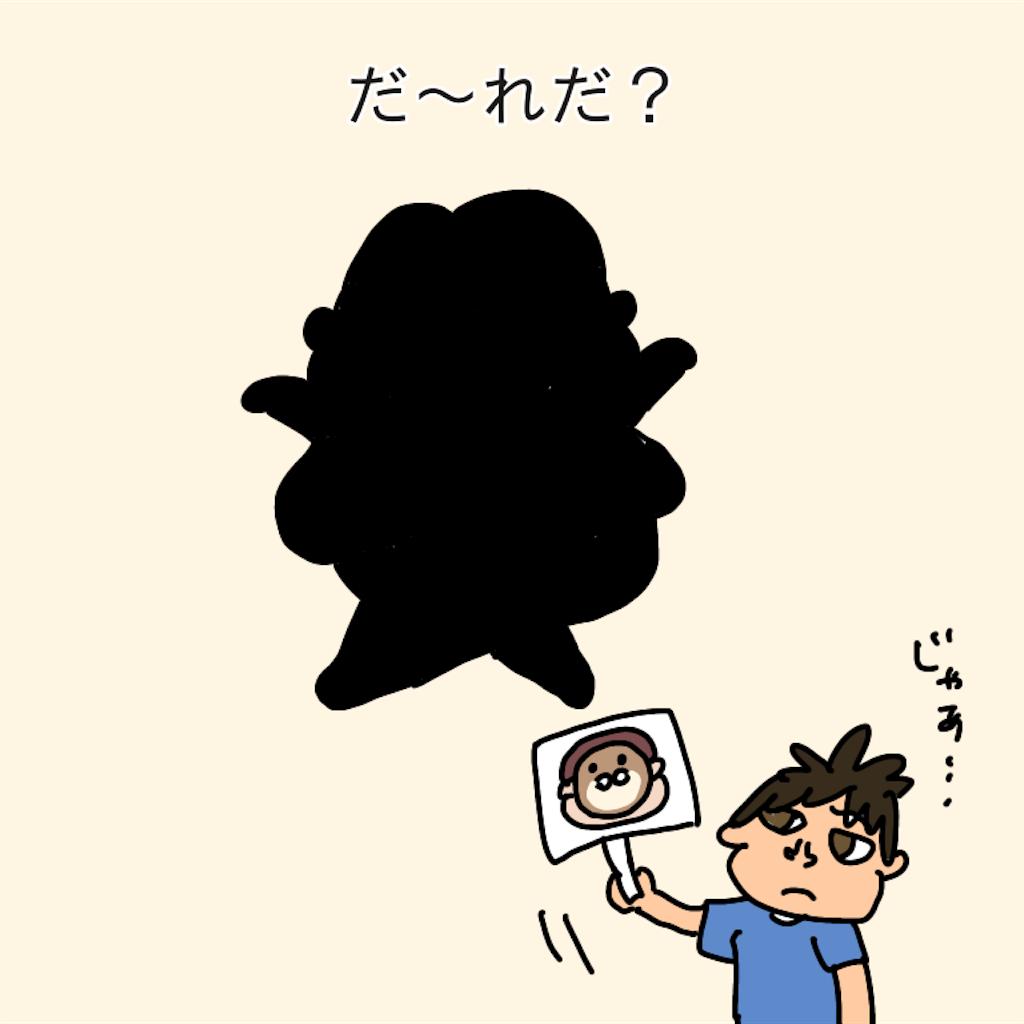 f:id:chiisakiobu:20191126212423p:image
