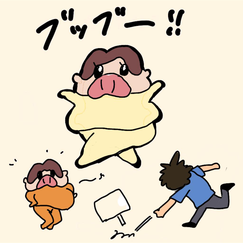 f:id:chiisakiobu:20191126212432p:image