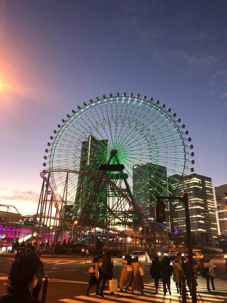 f:id:chiisakiobu:20191127223510j:image