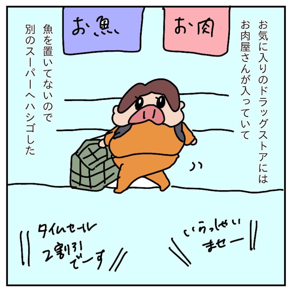 f:id:chiisakiobu:20191128225058p:image