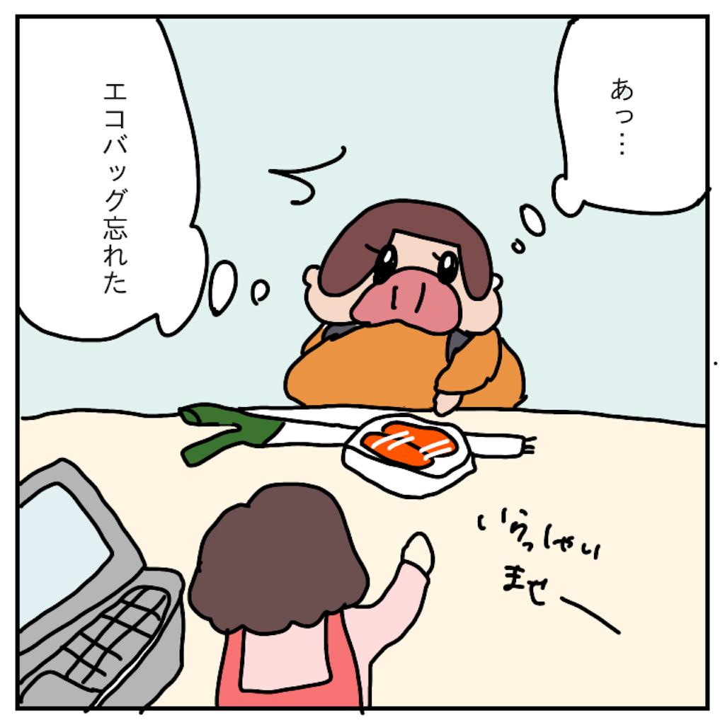 f:id:chiisakiobu:20191128225107p:image