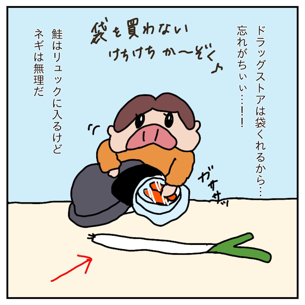 f:id:chiisakiobu:20191128225144p:image