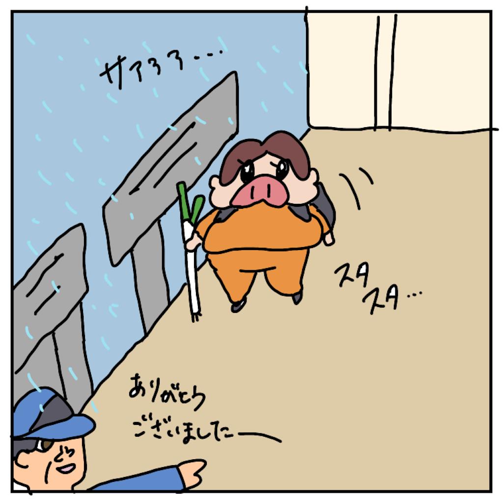 f:id:chiisakiobu:20191128225204p:image