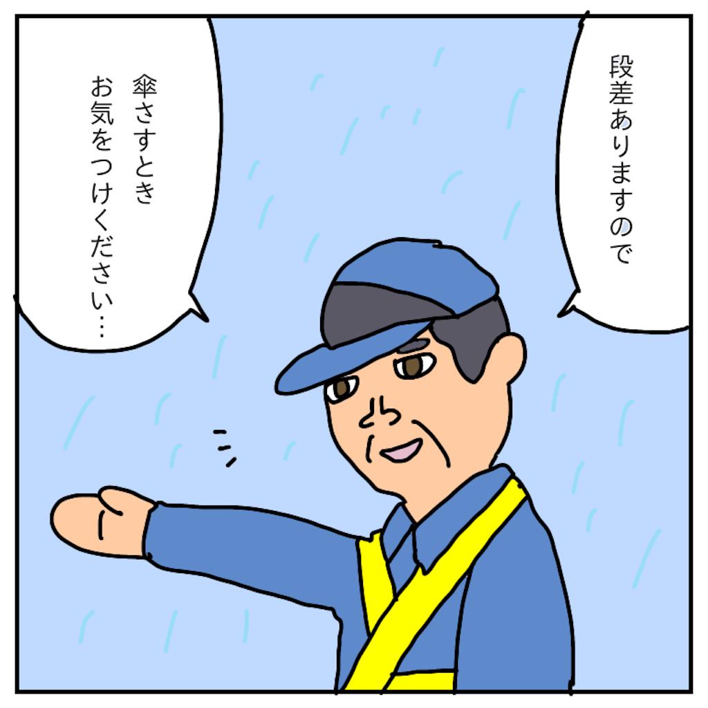 f:id:chiisakiobu:20191128225214p:image