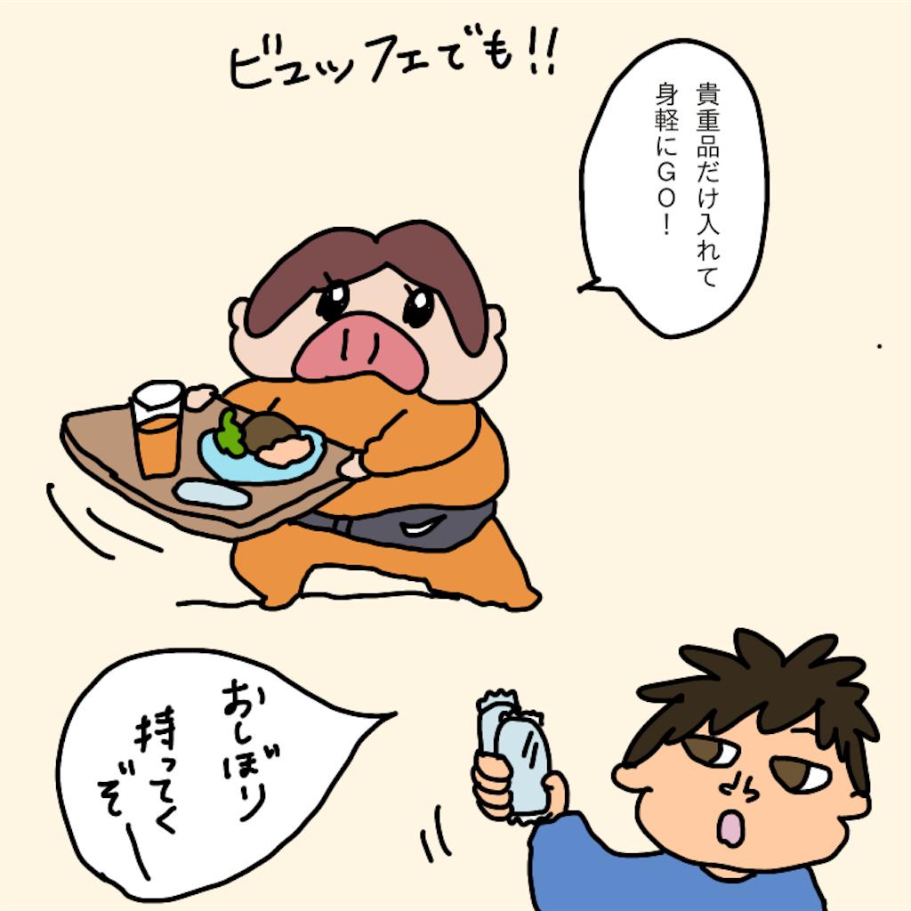 f:id:chiisakiobu:20191129234505p:image